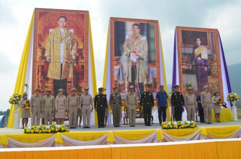"""พลโทฉลองชัย ชัยยะคำ แม่ทัพภาคที่ 3 เป็นประธานในพิธีเปิดอ่างเก็บน้ำตามโครงการพัฒนาแหล่งน้ำตามรอยพ่อ และพิธีมอบกิ่งพันธุ์ไม้ผลพระราชทาน จากสมเด็จพระเทพรัตนราชสุดาฯ สยามบรมราชกุมารี โครงการ """"ทางนี้มีผล ผู้คนรักกัน"""""""