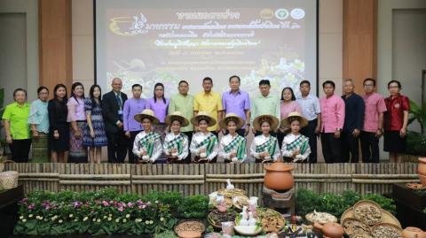 สาธารณสุขจังหวัดกำแพงเพชรแถลงข่าว การจัดงานมหกรรมการแพทย์แผนไทยและการแพทย์พื้นบ้านไทย ปีที่ 12 ระดับภาคเหนือ